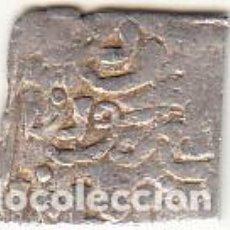 Monedas hispano árabes: 1/4 DIRHAM PERÍODO ALMOHADE. SIN FECHA. 11*11 MM. 0.52 GR. BC.. Lote 132684846