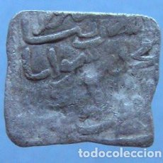 Monedas hispano árabes: DIRHAM HISPANO-ÁRABE. Lote 133264494