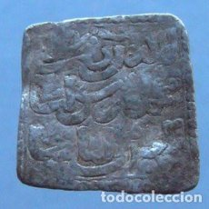 Monedas hispano árabes: DIRHAM HISPANO-ÁRABE. Lote 133264550