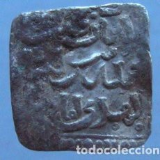 Monedas hispano árabes: DIRHAM HISPANO-ÁRABE. Lote 133264578