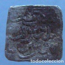 Monedas hispano árabes: DIRHAM HISPANO-ÁRABE. Lote 133264602