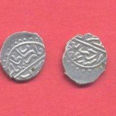 Monedas hispano árabes: LOTE DE 6 MONEDAS ARABES DE PLATA, A CLASIFICAR, VER FOTOS. Lote 133264638