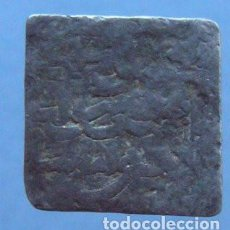 Monedas hispano árabes: DIRHAM HISPANO-ÁRABE. Lote 133264674