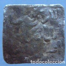 Monedas hispano árabes: DIRHAM HISPANO-ÁRABE. Lote 133264686