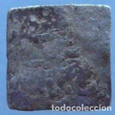 Monedas hispano árabes: DIRHAM HISPANO-ÁRABE. Lote 133264746