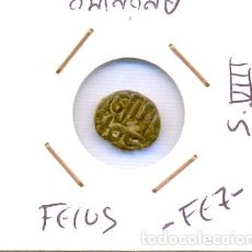 Monedas hispano árabes: INTERESANTE FELUS. Lote 133349042