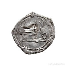 Monedas hispano árabes: DIRHAM DEL EMIRATO, AL HAKAM I 242 H, AL-ANDALUS. Lote 133646606