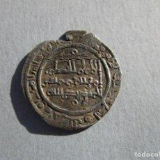 Monedas hispano árabes: AL HAKAM II . MEDINA AZAHARA . AÑO 359 H.. Lote 134116050