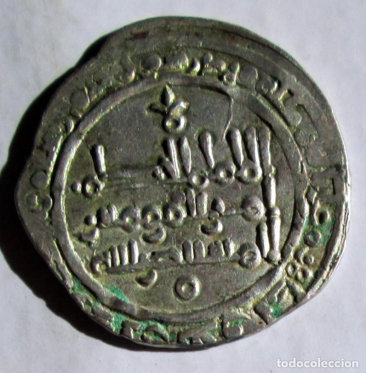 Monedas hispano árabes: AL HAQUEM II - DIRHEM- PLATA - Foto 2 - 134502478