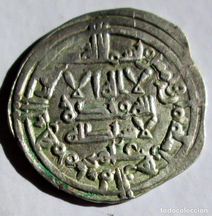 Monedas hispano árabes: AL HAQUEM II - DIRHEM- PLATA - Foto 3 - 134502478