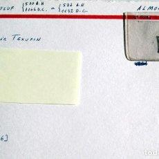 Monedas hispano árabes: ALMORAVIDES- ALI BEN YUSUF / TEXUFIN- QUIRATE. Lote 134505350