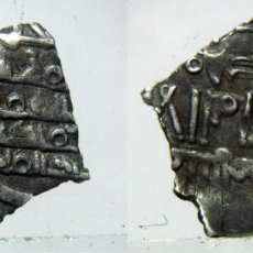 Monete ispanoarabe: FRACCION DE DIRHAM HISPANOARABE. Lote 135240326