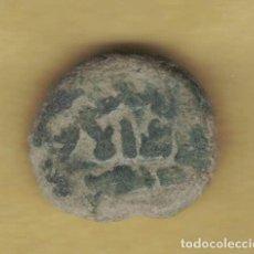 Monedas hispano árabes: FELÚS DE TRANSICIÓN ENTRE EL WALIATO Y EL EMIRATO. SIGLO VIII. M254. Lote 135595562