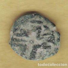Monedas hispano árabes: FELÚS DEL PERIODO DE LOS GOBERNADORES, SIGLO VIII. M261. Lote 135833850