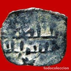 Monedas hispano árabes: EMIRATO INDEPENDIENTE DE CORBOBA. FALS DE BRONCE. (749-928 D.C.).. Lote 136053077