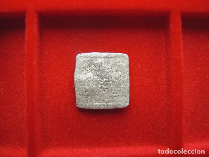 1 DIRHAM ALMOHADE, ANÓNIMO, 1120 - 1269 DC (514 - 667 H), SIN CECA, PLATA (Numismática - Hispania Antigua - Hispano Árabes)