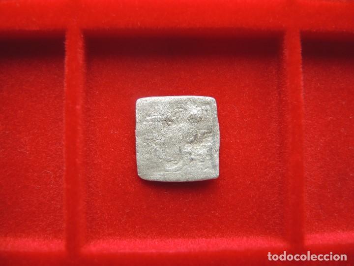 Monedas hispano árabes: 1 DIRHAM ALMOHADE, ANÓNIMO, 1120 - 1269 DC (514 - 667 H), SIN CECA, PLATA - Foto 2 - 136140634