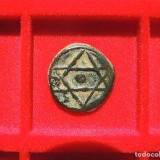 Monedas hispano árabes: 1 FELÚS, ANÓNIMO, FECHA NO LEGIBLE (S.XIX DC / S.XIII H), MARRUECOS. Lote 136141646