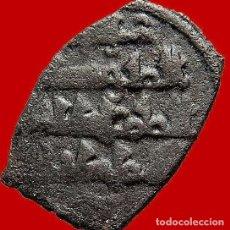 Monedas hispano árabes: AL-ÁNDALUS - PERÍODO DE TAIFAS (1026-1099 D.C.), FRACCIÓN DE DIRHAM. Lote 136353157
