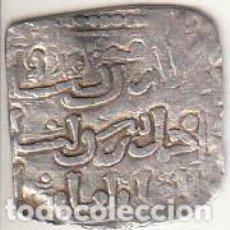 Monedas hispano árabes: 1/2 DIRHAM PERÍODO ALMOHADE. SIN FECHA. 14*15 MM. 0.85 GR. BC.. Lote 138948994