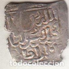 Monedas hispano árabes: 1/2 DIRHAM PERÍODO ALMOHADE. SIN FECHA. 16*15 MM. 0.87 GR. BC.. Lote 138949254