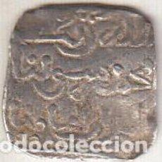 Monedas hispano árabes: 1/2 DIRHAM PERÍODO ALMOHADE. SIN FECHA. 13*13 MM. 0.87 GR. BC. Lote 138981714