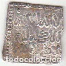 Monedas hispano árabes: 1/2 DIRHAM PERÍODO ALMOHADE. SIN FECHA. 14*14 MM. 0.88 GR. BC. Lote 138986214