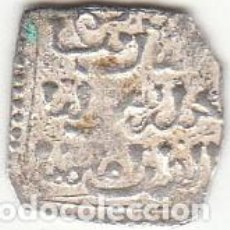 Monedas hispano árabes: 1/2 DIRHAM PERÍODO ALMOHADE. SIN FECHA. 13*13 MM. 0.89 GR. BC. Lote 138986602