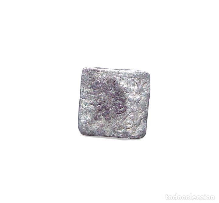 Monedas hispano árabes: DIRHEM HISPANOÁRABE ALMOHADE DE PLATA - Foto 2 - 139274422