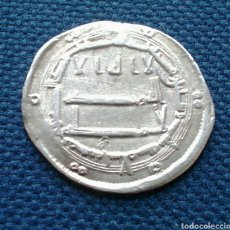 Monedas hispano árabes: DIRHAM PLATA CALIFATO ABBASIDA DE DAMASCO AÑO 163, EBC. Lote 140688478