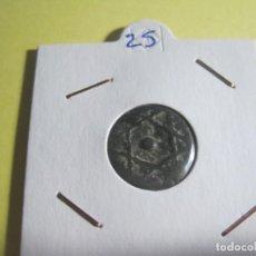 Monedas hispano árabes: MONEDA ARABE DE BRONCE. Lote 142891190