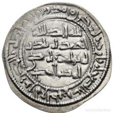 Monedas hispano árabes: EMIRATO INDEPENDIENTE, AL-HAKAM I, DIRHAM. AL-ANDALUS, 198 H. 814. Lote 143244358
