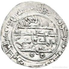 Monedas hispano árabes: EMIRATO INDEPENDIENTE. MUHAMMAD I, DIRHAM, AL-ANDALUS, 267 H. 880. Lote 143244860