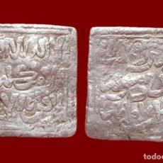 Monedas hispano árabes: DIRHAM ALMOHADE, ANÓNIMO (CECA FEZ) - 15 MM / 1,48 GR.. Lote 143404198