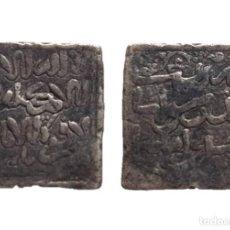 Monedas hispano árabes: DIRHAM ALMOHADE, ANÓNIMO (CECA FEZ) - 13 MM / 1,50 GR.. Lote 143409106