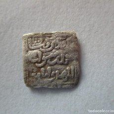Monedas hispano árabes: DIRHAN CUADRADO HISPANO ARABE. Lote 143413502
