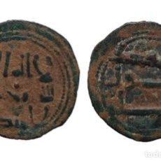 Monedas hispano árabes: FELUS HISPANO ARABE, ABD AL-RAHMAN III - 20 MM / 1,70 GR.. Lote 143553494