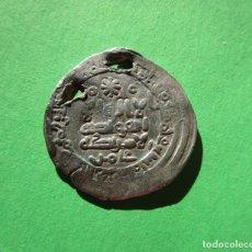 Monedas hispano árabes: AL HAKAM II . MEDINA AZAHARA . AÑO 359 H.. Lote 143799958