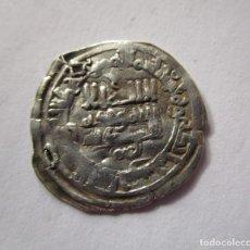 Monedas hispano árabes: HIXAM II . DIRHAM HISPANO ARABE . AL ANDALUS. Lote 143822550