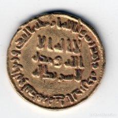 Monedas hispano árabes: MONEDA ANTIGUA ARABE DE ORO - SIN CATALOGAR - POSIBLEMENTE SOBRE EL SIGLO VIII. Lote 143859486