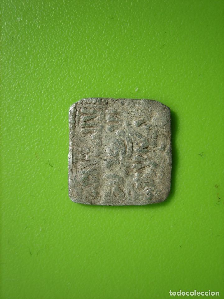 Monedas hispano árabes: Moneda Hispano-arabe en plata - Foto 2 - 144632822