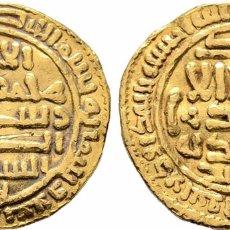 Monedas hispano árabes: DINAR DOBLA NIDRA SIYILMASA ORO GOLD HISPANO ARABE CON CERTIFICADO. Lote 146176956