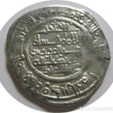 Monedas hispano árabes: CALIFATO DE CÓRDOBA - HIXAM II - DIRHAM AL ANDALUS - AÑO 393 H. - PLATA. Lote 146713826