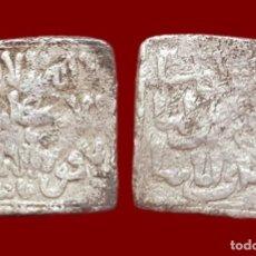 Monedas hispano árabes - Dirham almohade, Anónimo (Ceca Fez) - 14 mm / 1,52 gr - 146891358