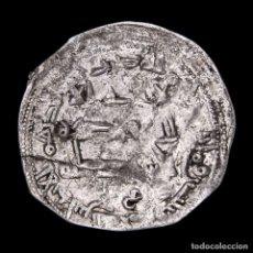 Monedas hispano árabes: EMIRATO DE CORDOBA. MUHAMMAD I, DIRHAM, AL-ANDALUS, 235 H. 849. Lote 147133326