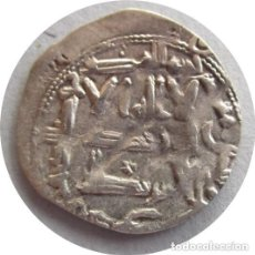 Monedas hispano árabes: EMIRATO DE CÓRDOBA - MUHAMMAD I - DIRHAM - AÑO 242 H - AL ANDALUS - PLATA - MUY ESCASA. Lote 147267090