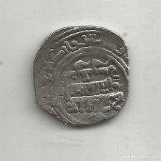 Monedas hispano árabes: DIRHEM TAIFA ZIRI -BADÍS-GRANADA, RÉPLICA Nº 371. Lote 147284374