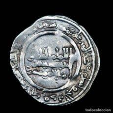 Monedas hispano árabes: DIRHAM CALIFAL, ABD AL RAHMAN III, MEDINA AZAHARA. 349 H. 960 D.C.. Lote 147352126