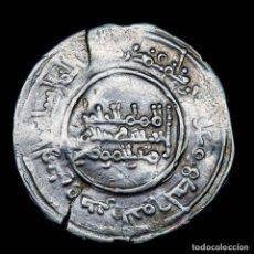 Monedas hispano árabes: DIRHAM CALIFAL, ABD AL RAHMAN III, MEDINA AZAHARA. 345 H. 956 D.C.. Lote 147353068