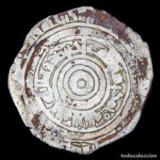 Monedas hispano árabes: EGIPTO. 1/2 DIRHAM DE PLATA. CALIFATO FATIMÍ. AL-MU'IZZ 953-975. Lote 147481164
